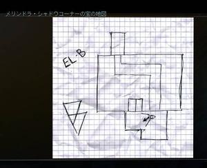 宝の地図_②メリンドラ.jpg
