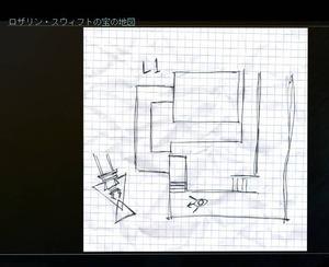 宝の地図_③ザリン.jpg