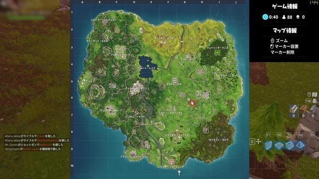モスティ・マイアの宝の地図3