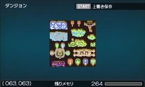 【マップ】フロア2