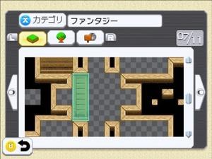 【マップ】横向きの棚1