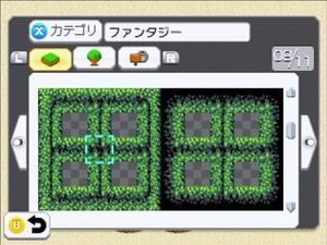 【マップ】木を重ねる1