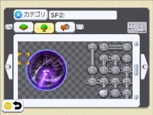 【マップ】闇のクリスタル1