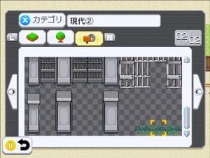 【マップ】花壇1
