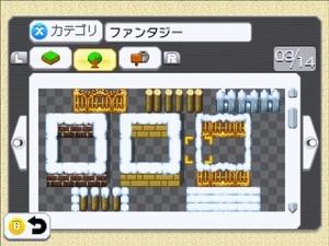 【マップ】伝説の剣3