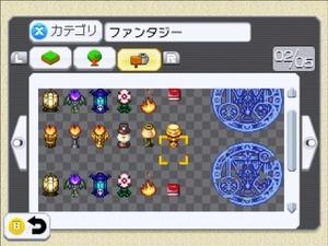【マップ】伝説の剣4