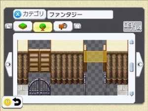 【マップ】端4