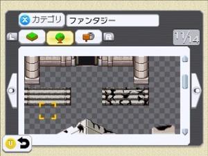 【マップ】端6