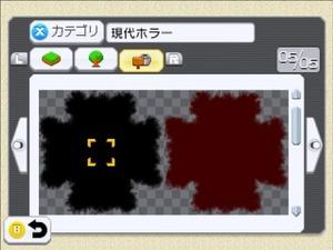 【マップ】崖際1