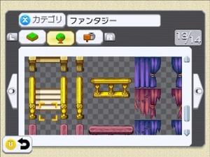 【マップ】端15