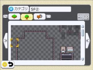 【マップ】端16