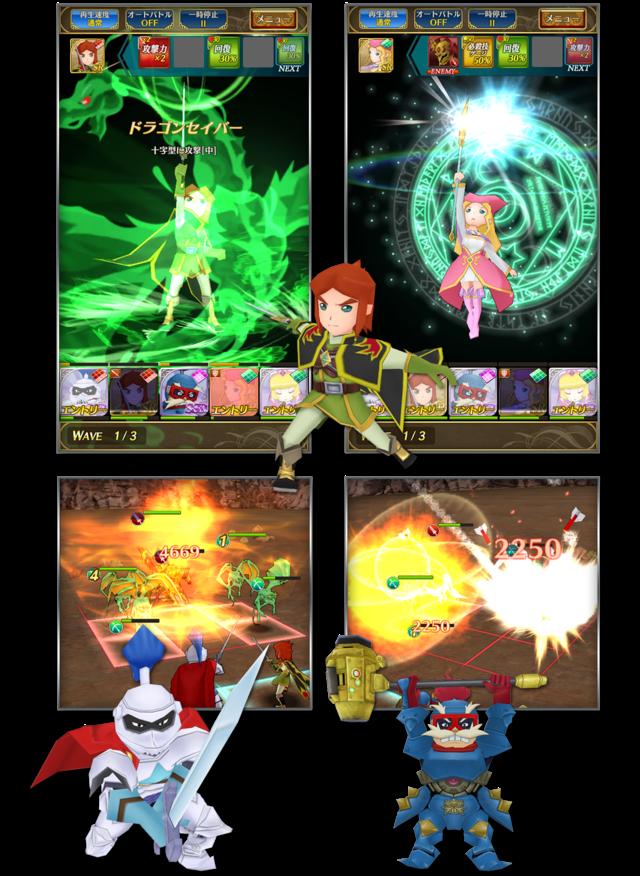 ゲームシステム3.png