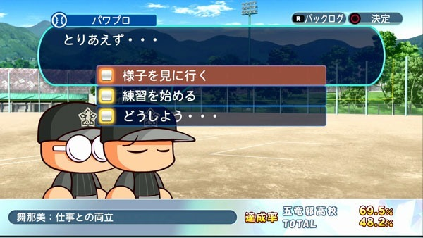パワプロ2018_榎下舞那美仕事の両立
