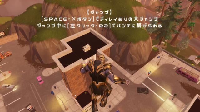 ジャンプ.png