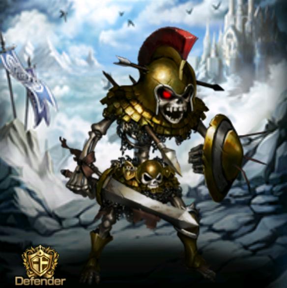 苦痛の骸骨騎士