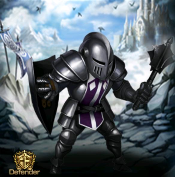 護衛騎士.png