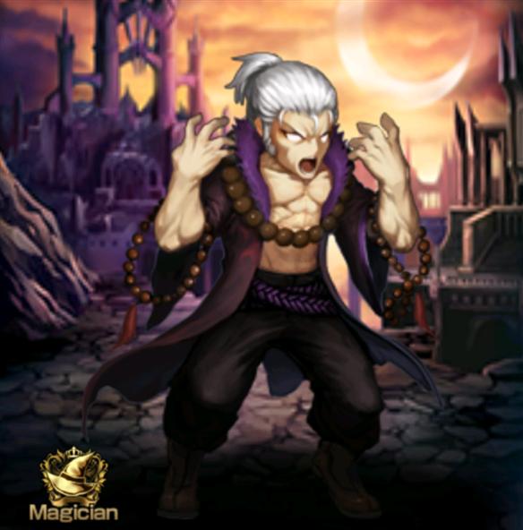 火炎の魔道士