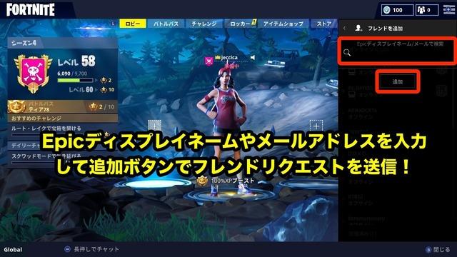 switch8