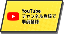 up_youtube_off
