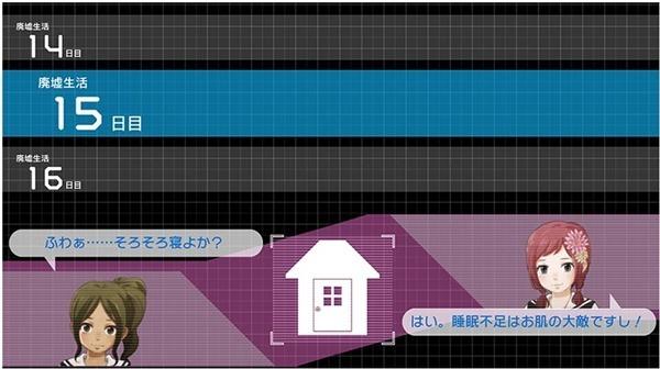 ソイネ2.jpg