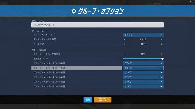 グループ検索-5