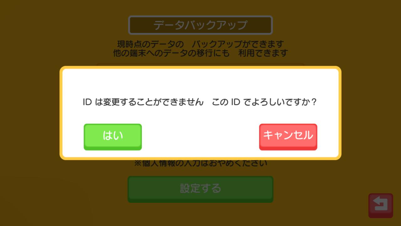 データ 盾 移行 剣 ポケモン