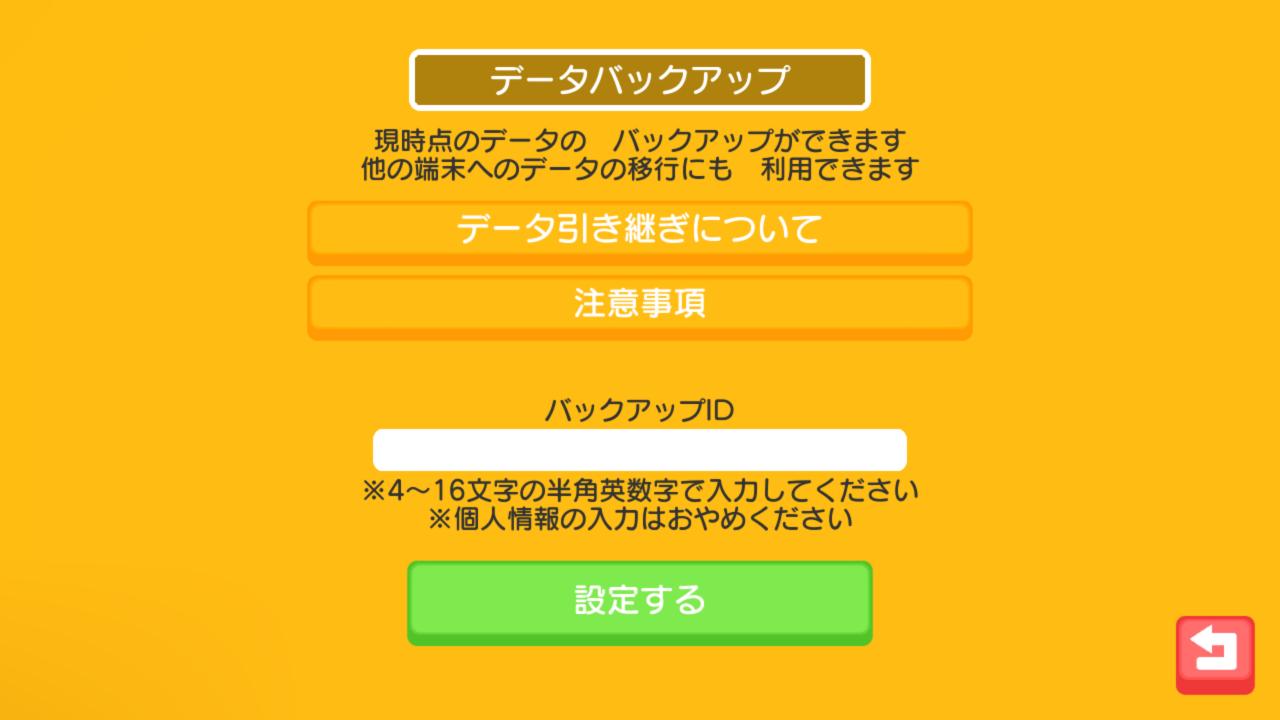 剣 盾 データ 移行 ポケモン