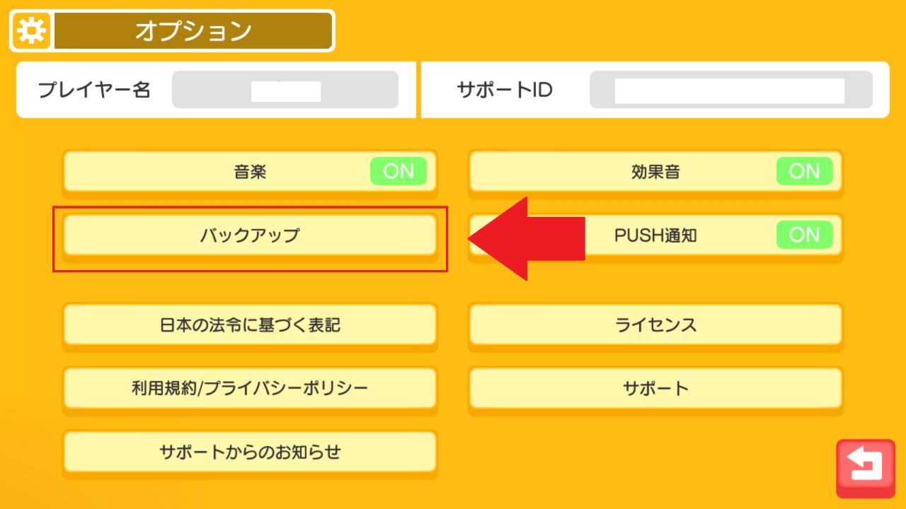 移行 盾 ポケモン 剣 データ
