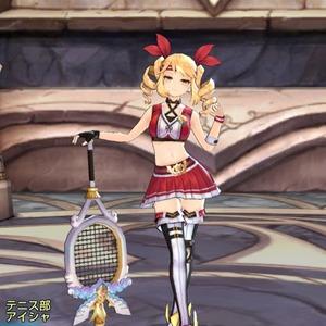 テニス部アイシャ
