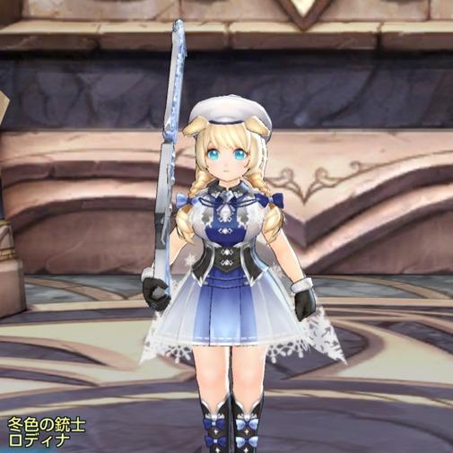 冬色の銃士ロディナ