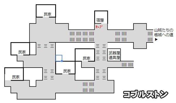 コブルストンマップ.JPG