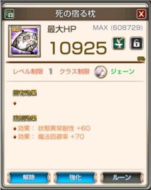 20180712_1.jpg