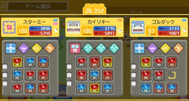791A5DDD-24BE-4ECE-A754-336010339352
