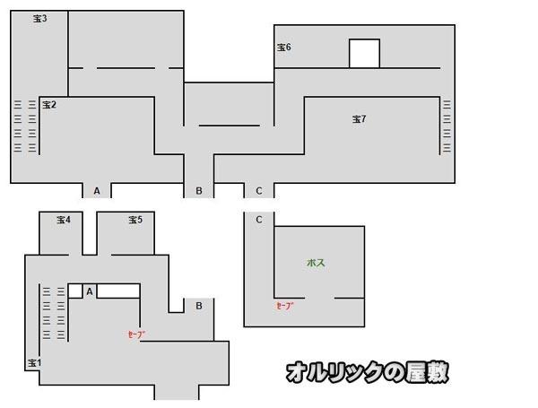 オルリックの屋敷.JPG