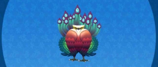 怒りの火喰い鳥