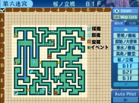 桜ノ立橋のB1F地図