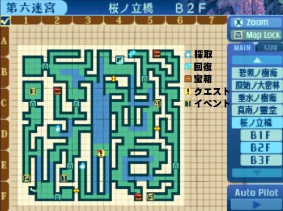 桜ノ立橋のB2F地図