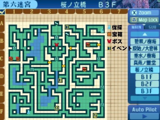 桜ノ立橋のB3F地図