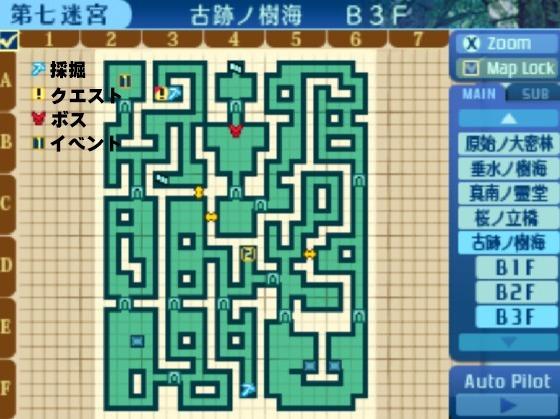 古跡ノ樹海B3F地図