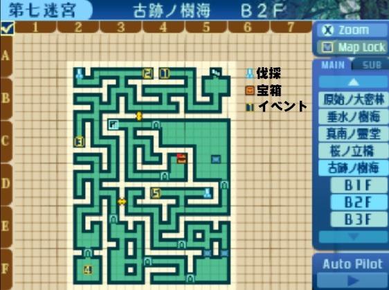 古跡ノ樹海B2F地図