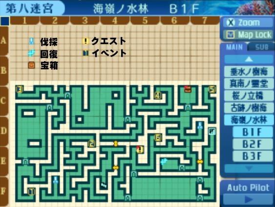 海嶺ノ水林-B1F地図