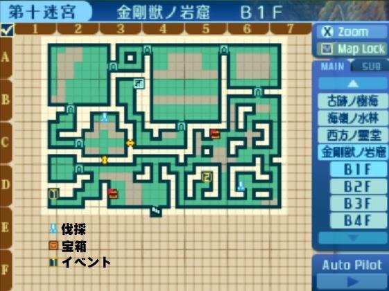 金剛獣ノ岩窟-B1F地図