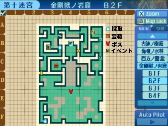 金剛獣ノ岩窟-B2F地図