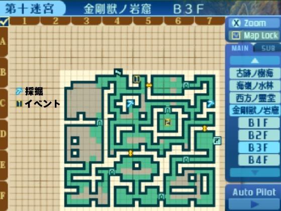 金剛獣ノ岩窟-B3F地図