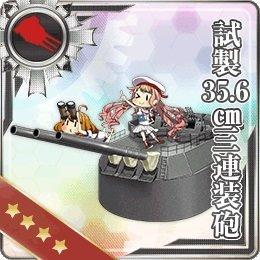 試製35.6cm三連装砲