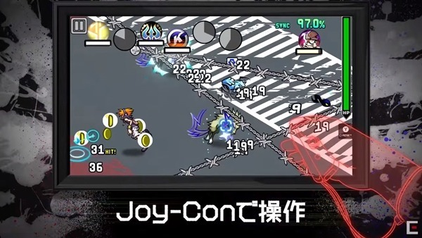 JoyConで操作