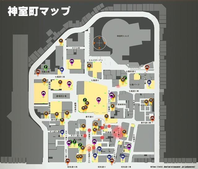 神室町マップ