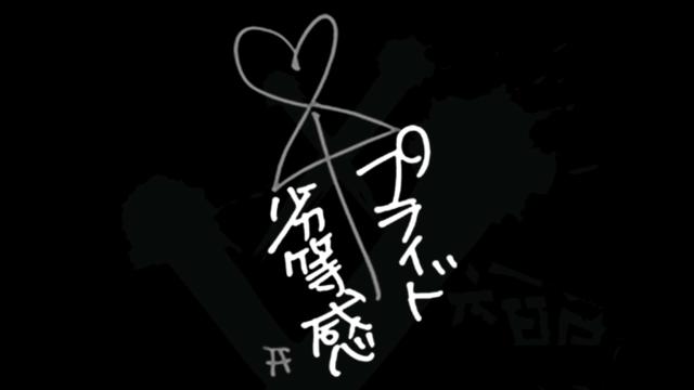 シキ6日目
