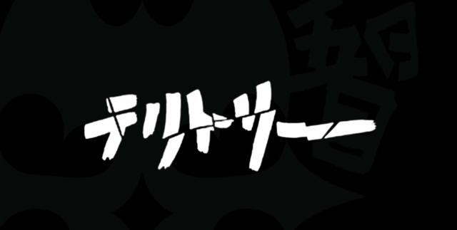 ヨシュア5日目01