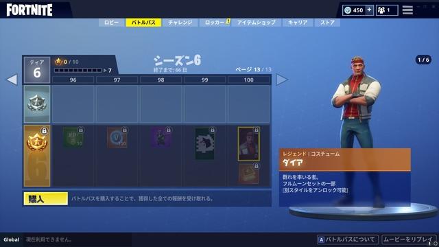 ダイア-1